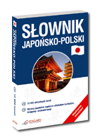 Słownik japońsko-polski