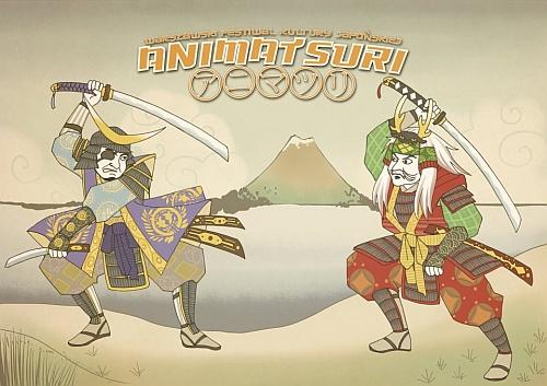 Animatsuri 2012